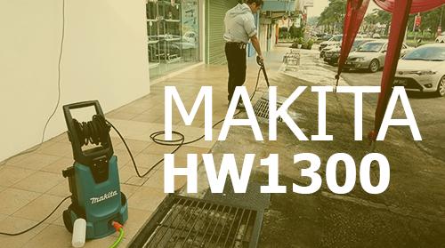 Hidrolimpiadora Makita HW1300 – Opiniones y Análisis