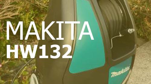 Hidrolimpiadora Makita HW132 – Opiniones y Análisis