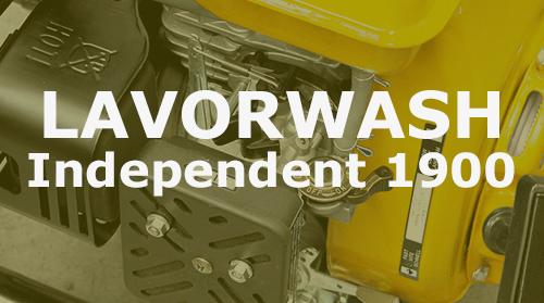 Hidrolimpiadora Lavorwash Independent 1900 – Revisión y Opiniones