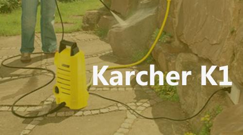 Hidrolimpiadora Karcher K1 – Opiniones y Análisis