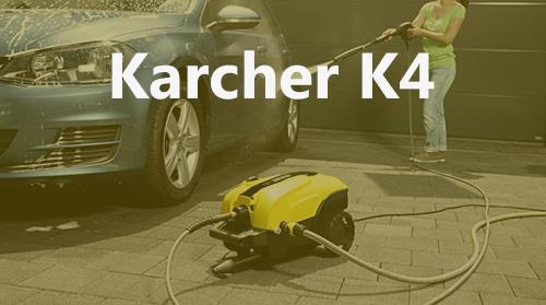 Hidrolimpiadora Karcher K4 Full Control – Opiniones y Análisis